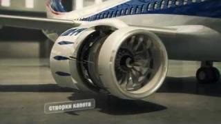 Авиадвигатель ПД-14