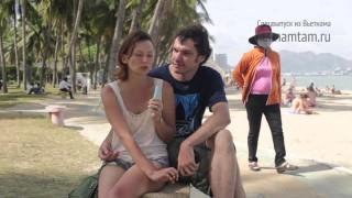 Отдых во Вьетнаме. Отзывы